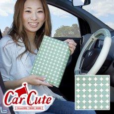 【2枚までDM便送料無料!】かわいい車検証ケース ブックカバータイプ・マーブルグリーン <ドット・水玉>