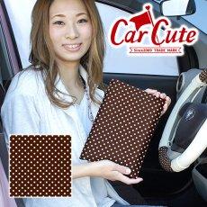 【2枚までDM便送料無料!】かわいい 車検証ケース ブックカバータイプ・ドットチョコレート<ドット 水玉 車検証入 >