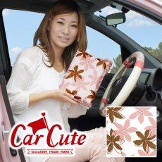 【2枚までDM便送料無料!】かわいい車検証ケース ブックカバータイプ・ピュアピンク 北欧デザイン がオシャレ<花柄・フラワー>