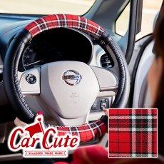 おしゃれ な ハンドルカバー・ロイヤル チェック レッド < 英国 デザイン ユニセックス Sサイズ 軽自動車 >