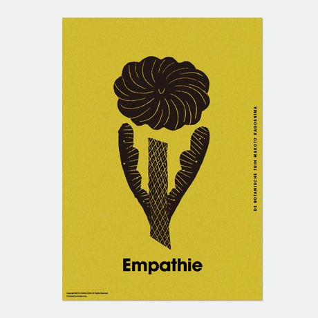 鹿児島睦/図案ポスター Empathie