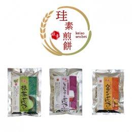 珪素煎餅(抹茶・レスベラトロール・ウコン)