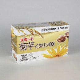 菊芋 イヌリンDX