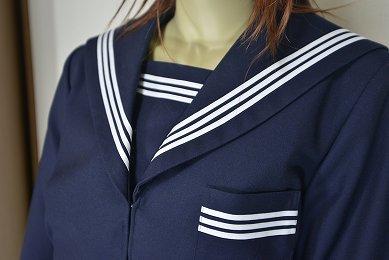 セーラー服長袖(裏地付 大きいサイズ185Bまで) 冬服(本物品質)
