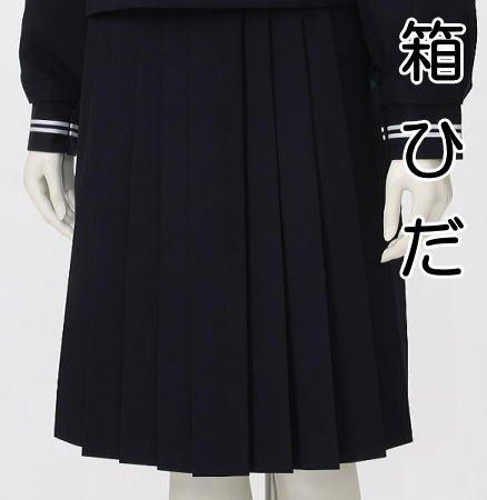 セーラー服スクールスカート 冬服(本物品質 ウエスト90cmまで)