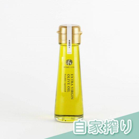 自家搾り(プレーン)  HIME-LIAエクストラバージンオリーブオイル【無添加・常温】 50g