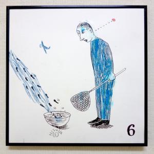下谷二助作品no.26 - HB Gallery...