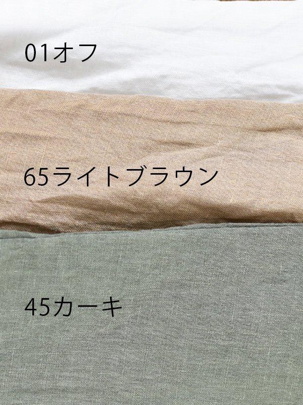 1049503-13