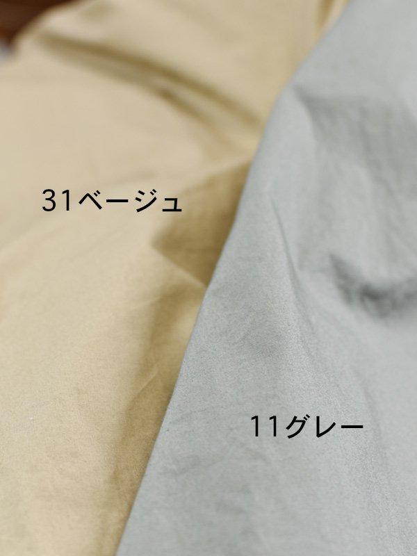 1061501-9