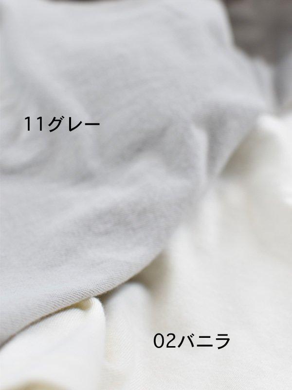 1035307-8