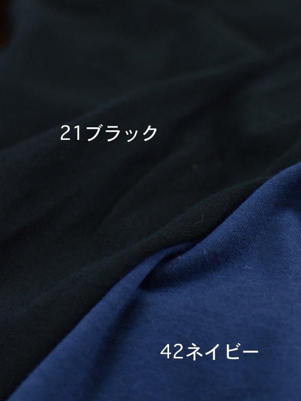 1035307-9