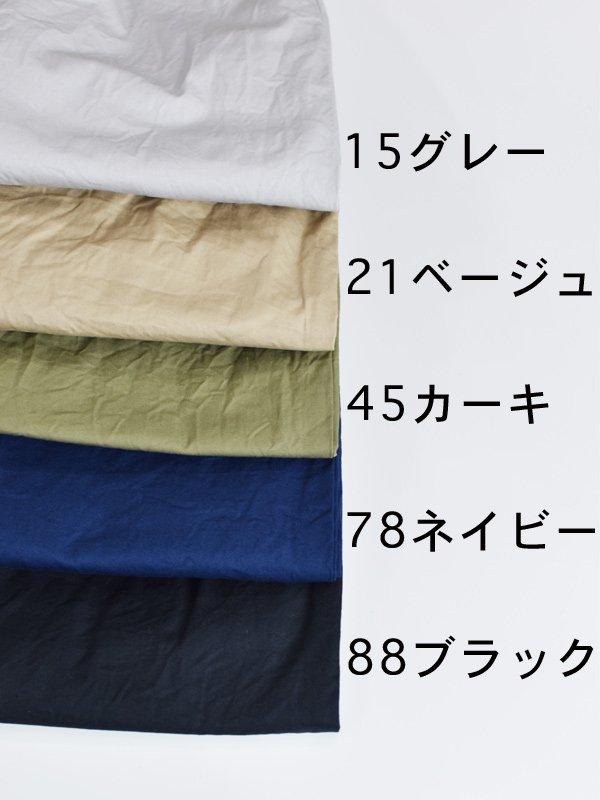 1083501-20