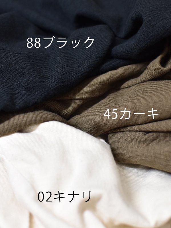 1074303-13