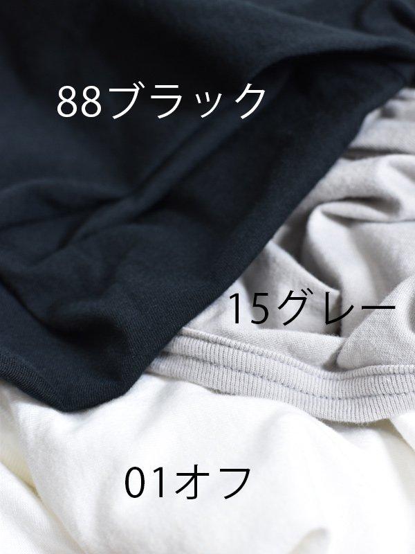 1035311-1