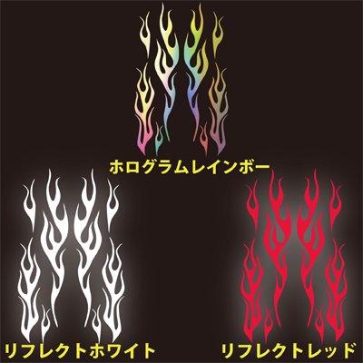 【Web限定】3Dファイヤーパターンデカール Lサイズ