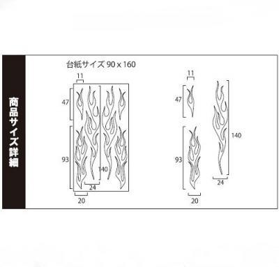 HGF06【ホログラム】ファイヤーパターン Sサイズ その2
