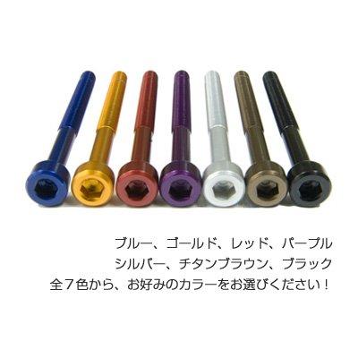 DBE350 34本セット / SUZUKI GSX‐R750 '04〜'05 用 その2