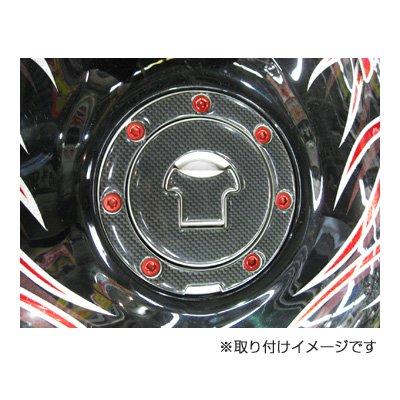 DCT09 カーボンタンクキャップカバー Buell 8穴用(Key付) その3