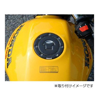 DCT09/2 カーボンタンクキャップカバー Buell 8穴用(Key無) その2