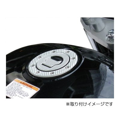 GST33/2 グラスファイバータンクキャップカバー SUZUKI 7穴用 その2