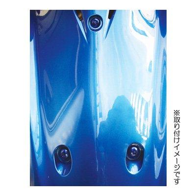 DBM030 スクーターフロントカバーボルト 3本セット M6(16mm) その3
