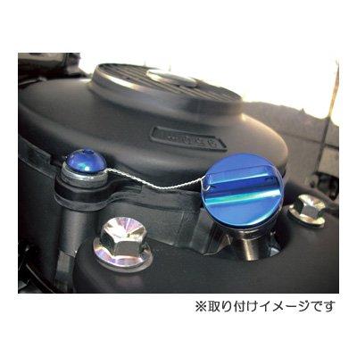 DBC703 オイルフィラーキャップ SUZUKI各車/HYOSUNG用 その2
