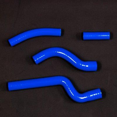 DSH210B シリコンラジエターホースキット ブルー / YAMAHA YZ250F('07-'08) 用