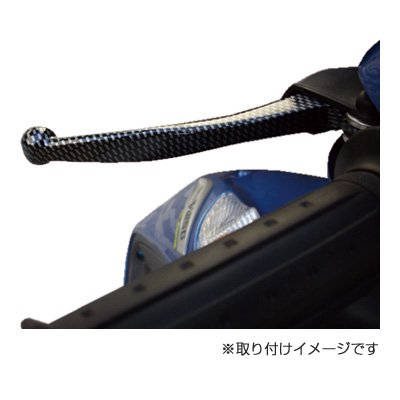 DCL5101 カーボンルック・フロントブレーキレバー (R) ドラムABS / HONDA Dio/LIVE・SE・ZX 用 その2