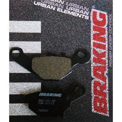 716SM1 BREAKING(ブレーキング) ブレーキパット セミメタル その2