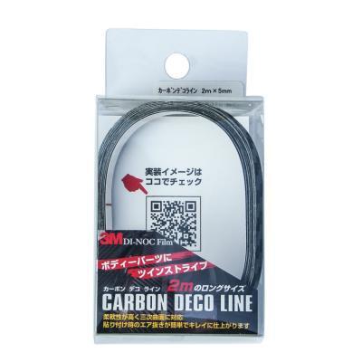 カーボンデコライン 2M×10mm その2