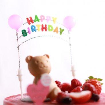 HAPPY BIRTHDAY☆バルーン