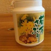 菊芋さぷり