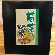 菊芋の粉末スティック