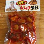 菊芋のキムチ漬け