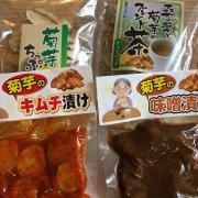 菊芋商品詰め合わせ