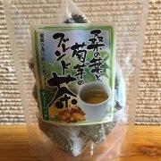 桑の葉と菊芋のブレンド茶 [ティーバック]