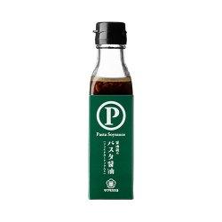 醤油蔵のパスタ醤油(ハーフ)150g