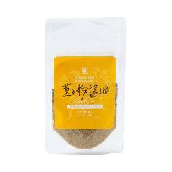 薫る粉醤油 クミン 18g