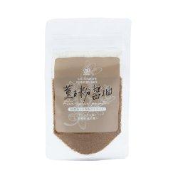 薫る粉醤油 五香粉 18g