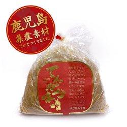 【鹿児島県産素材使用】てんがら味噌 1kg