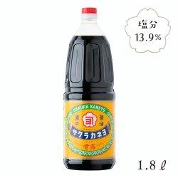 こいくち 甘露(かんろ) 1.8L