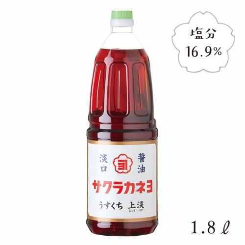 うすくち 上淡(じょううす) 1.8L