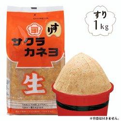 麦みそ(すり)1kg