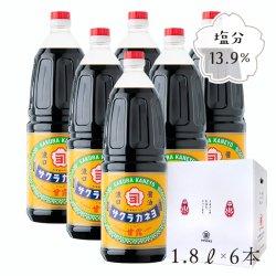 こいくち 甘露(かんろ) 1.8L×6本