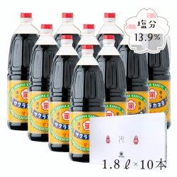 甘露 1.8L×10本