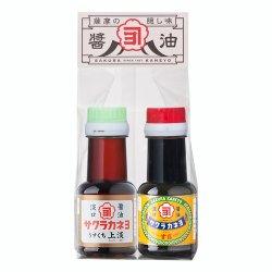 甘露・上淡ミニボトルセット 110mL×2本
