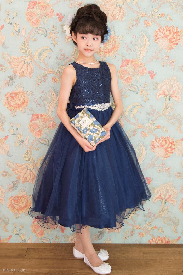 c3d5df6b95e33 子供ドレス ピアノ発表会ドレス 13-340CB(140cm)ネイビーブルーのfront