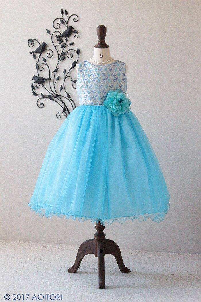 93428cac9e717 子供ドレス 発表会 結婚式 5-337S(140cm)ターコイズのfrontの