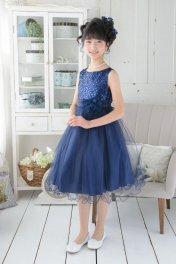 ジュニアドレス 子供ドレス 3-305(160cm) ネイビーブルー