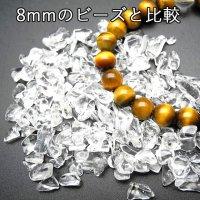 水晶さざれ Sサイズ 200g